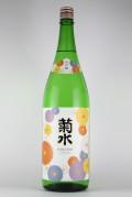 菊水 大吟醸 1800ml 【新潟/菊水酒造】