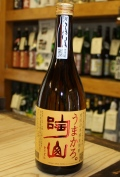 【佐賀/宗政酒造】 陶山 25度 (720ml)麦焼酎