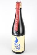 大信州 超辛口純米吟醸生原酒 720ml 【長野/大信州酒造】