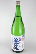 八咫烏 (やたがらす) 純米吟醸無濾過生原酒 亀の尾 1800ml 【奈良/北岡本店】
