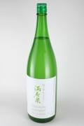 満寿泉 純米吟醸無濾過生原酒うすにごり 1800ml 【富山/桝田酒造店】