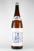 八海山2019 越後で候 青越後 しぼりたて生原酒 1800ml 【新潟/八海醸造】