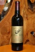 井筒ワインゴールド 赤 メルロ 2010 (720ml)【長野/井筒ワイン】