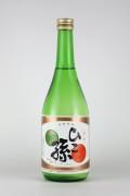ひこ孫 純米 720ml 【埼玉/神亀酒造】