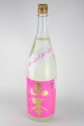 白瀑 山本うきうき 純米吟醸うすにごり生酒 1800ml 【秋田/山本合名】