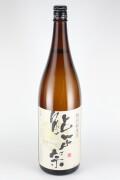 井筒ワイン 赤 メルロー2016 辛口 酸化防止剤無添加 720ml 【長野/井筒ワイン】