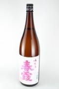 春霞 純米 1800ml 【秋田/栗林酒造店】