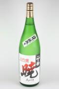 鶴齢 純米無濾過生原酒 山田錦65 平成30醸造年度 1800ml 【新潟/青木酒造】
