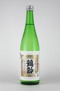 鶴齢 純米しぼりたて生原酒 720ml 【新潟/青木酒造】