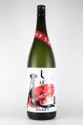 三千盛 「純米」純米大吟醸しぼりたて生酒 1800ml 【岐阜/三千盛】