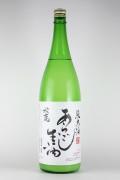 秋鹿 純米無濾過生原酒 あらごし活性にごり酒  1800ml 【大阪/秋鹿酒造】