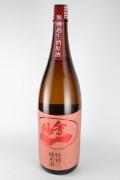 会州一 特別純米無濾過生原酒 夢の香 1800ml 【福島/山口合名】