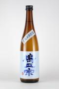 鳩正宗 直汲み 特別純米生原酒 720ml 【青森/鳩正宗】