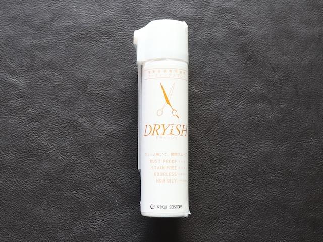 DRYiSH(SMOODY)速乾タイプ・スプレー式油(ハサミ・バリカン専用オイル)シザーのメンテナンスお手入れに