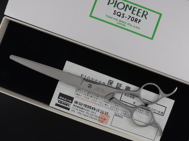 【中古シザー】東京理器 パイオニア SVS-70RF(7.0インチ・PIONEER)トリミング用 トリマー用 セルフカット用