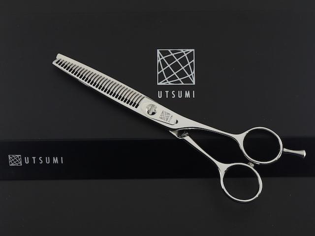 【アウトレット】内海 SL-13(カット率13%)理容師用 美容師用