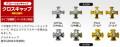 光シザー カラーカスタマイズ クロスキャップ(タイプ8種類)