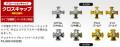 光シザー カラーカスタマイズ クロスキャップ セット(ベースネジ付 タイプ8種類)