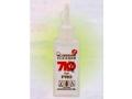 シザーズクリーナーオイル710(ボトルタイプ)100ml(シザー専用油・シザーのメンテナンスお手入れに)