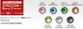光シザー カラーカスタマイズ スワロフスキーキャップ 大9Φ(カラー7種類)