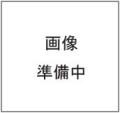 バランタイン ピュアモルト12年 700ml [6513]