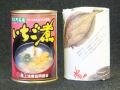 いちご煮 1缶