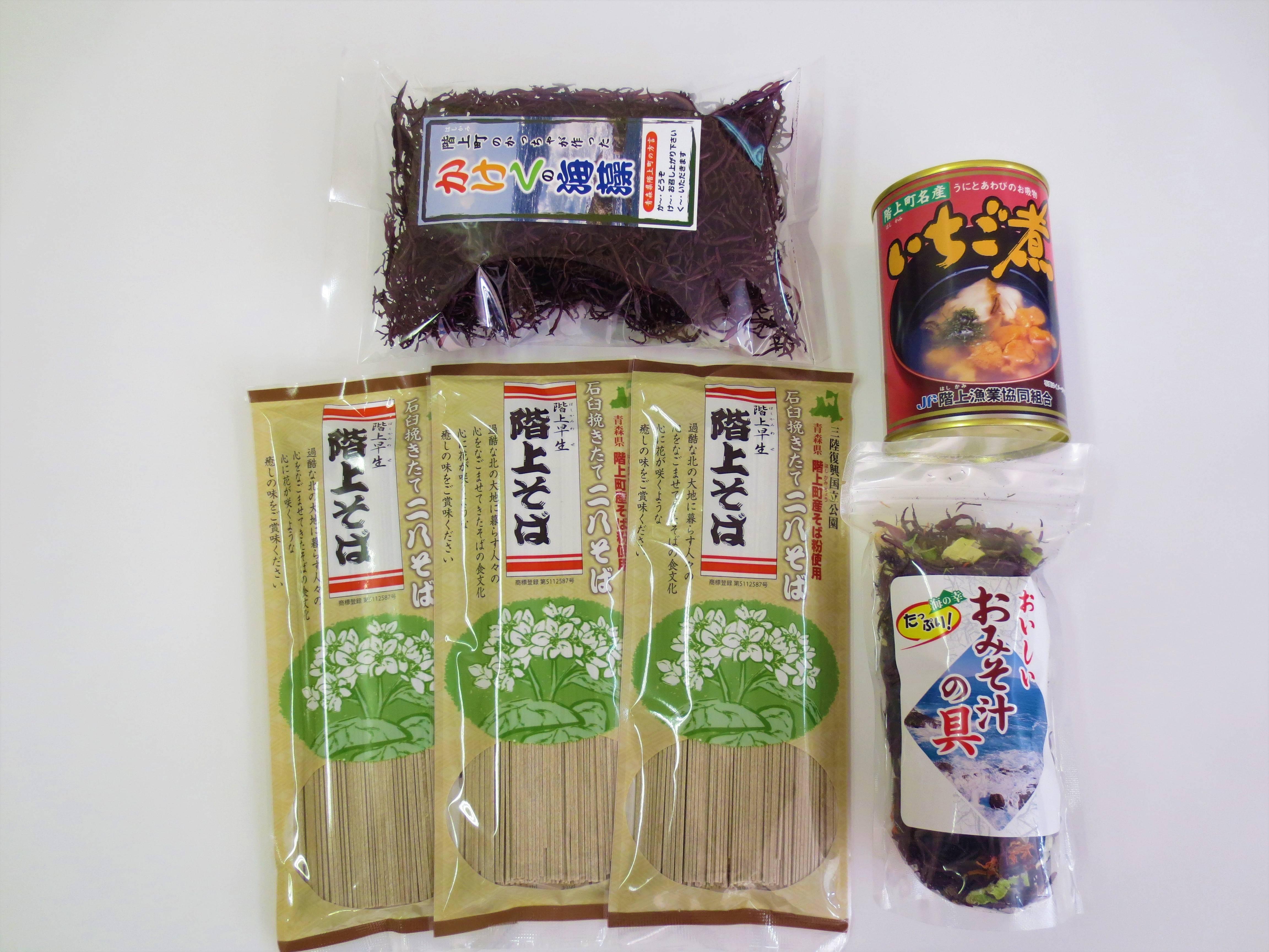 特産品(いちご煮)