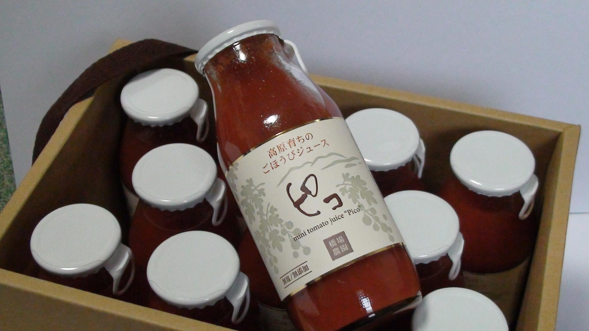 ミニトマトジュース「ピコ」11本
