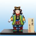 哲志作 勇健 後藤博多人形株式会社