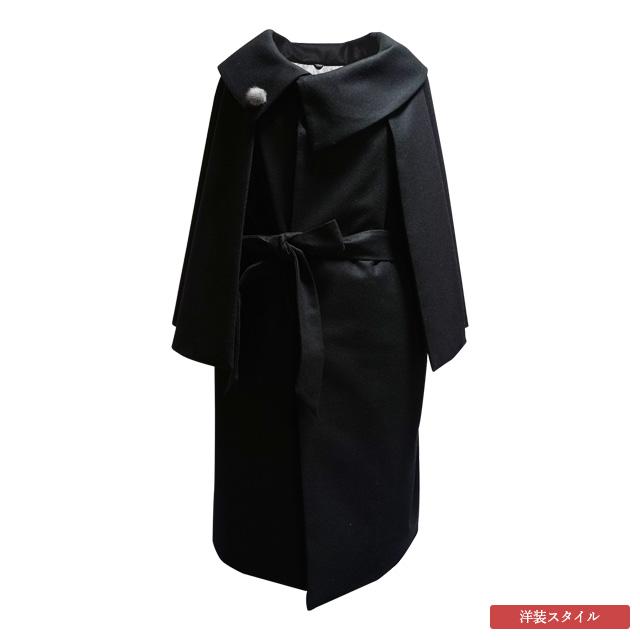 ケープトレンチコート/ブラック 洋装・和装 2way (婦人用)