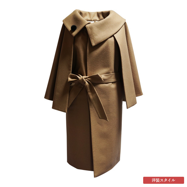 ケープトレンチコート/ベージュ 洋装・和装 2way (婦人用)