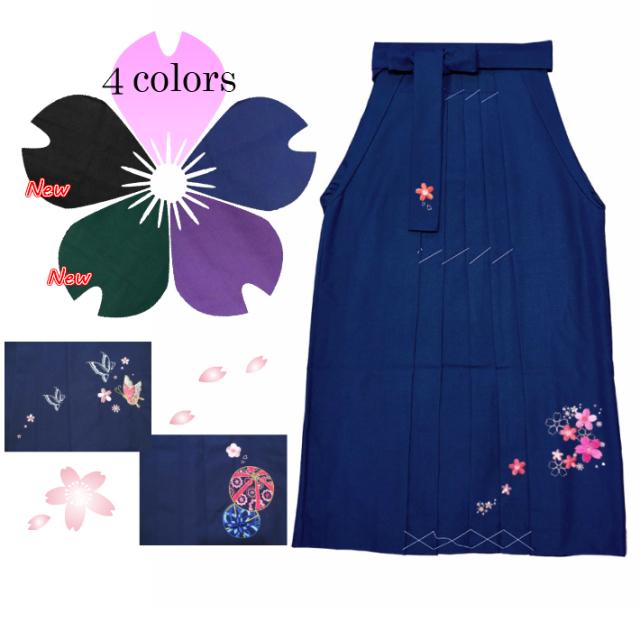 ウール袴 袴紐・裾刺繍入り