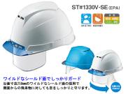 タニザワ ST#1330V-SE