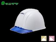 ヘルメット タニザワ ST#1830-FZ