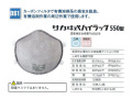 サカ井式ハイラックス 550型 DS1