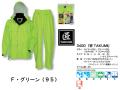 カジメイク 3400匠(たくみ)TAKUMI F・グリーン(95)