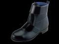 シモン 安全靴特定機能付溶接作業用安全靴528