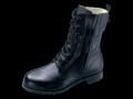 シモン 安全靴FDシリーズ533CO1