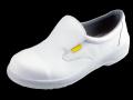 シモン 特定機能付静電靴7517白静電靴