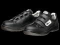 安全靴ドンケルD_1004
