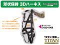 サンコー EHD3D-9A