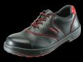 シモン安全靴SL11−R黒/赤