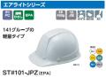 タニザワ エアライト ST#101-JPZ(EPA)