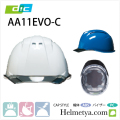 作業用 ヘルメット  DIC AA11EVO-C ライナー付き 電気用
