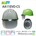 作業用 ヘルメット  DIC AA11EVO-CS ライナー・新型シールド付き 電気用