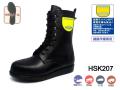 ノサックス HSK207 HSK舗装用安全靴