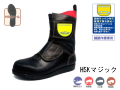 ノサックス HSKマジック HSK舗装用安全靴