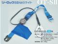 サンコー OT−SL505