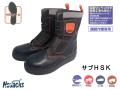 ノサックス サブHSKマジック HSK舗装用安全靴