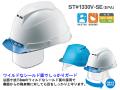 タニザワ ST#1330V−SE